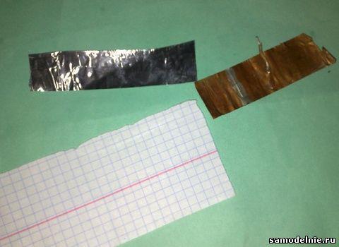 Заворачиваем фольгу в бумагу