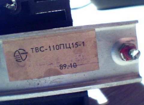 Трансформатор в Оxранное устройство с высоким