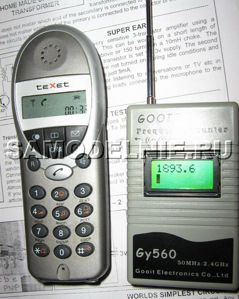 Цифровой радиотелефон