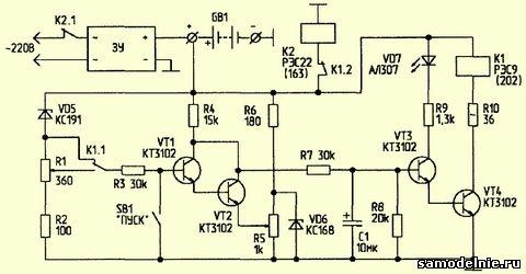 зарядное устройство орион pw265 принципиальная схема