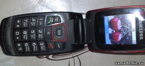 способ для зарядки мобильного телефона без проводов