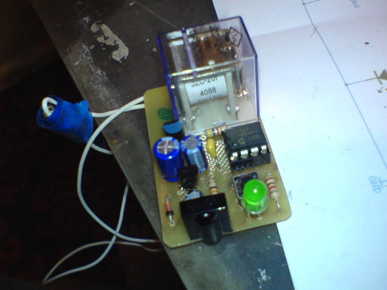 схема дистанционное управление с любого ик пульта