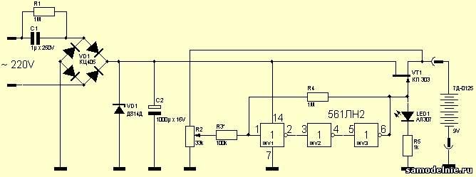 Настройку схемы зарядного