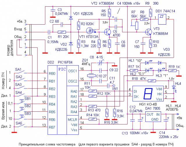 схема на транзисторах VT2