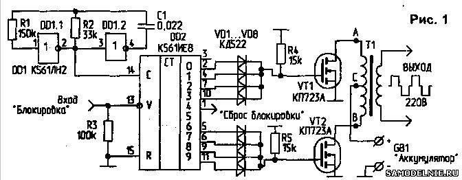 Электросхема инвертора 12-220В