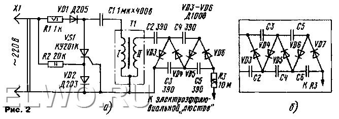 Как сделать ионизатор - схема