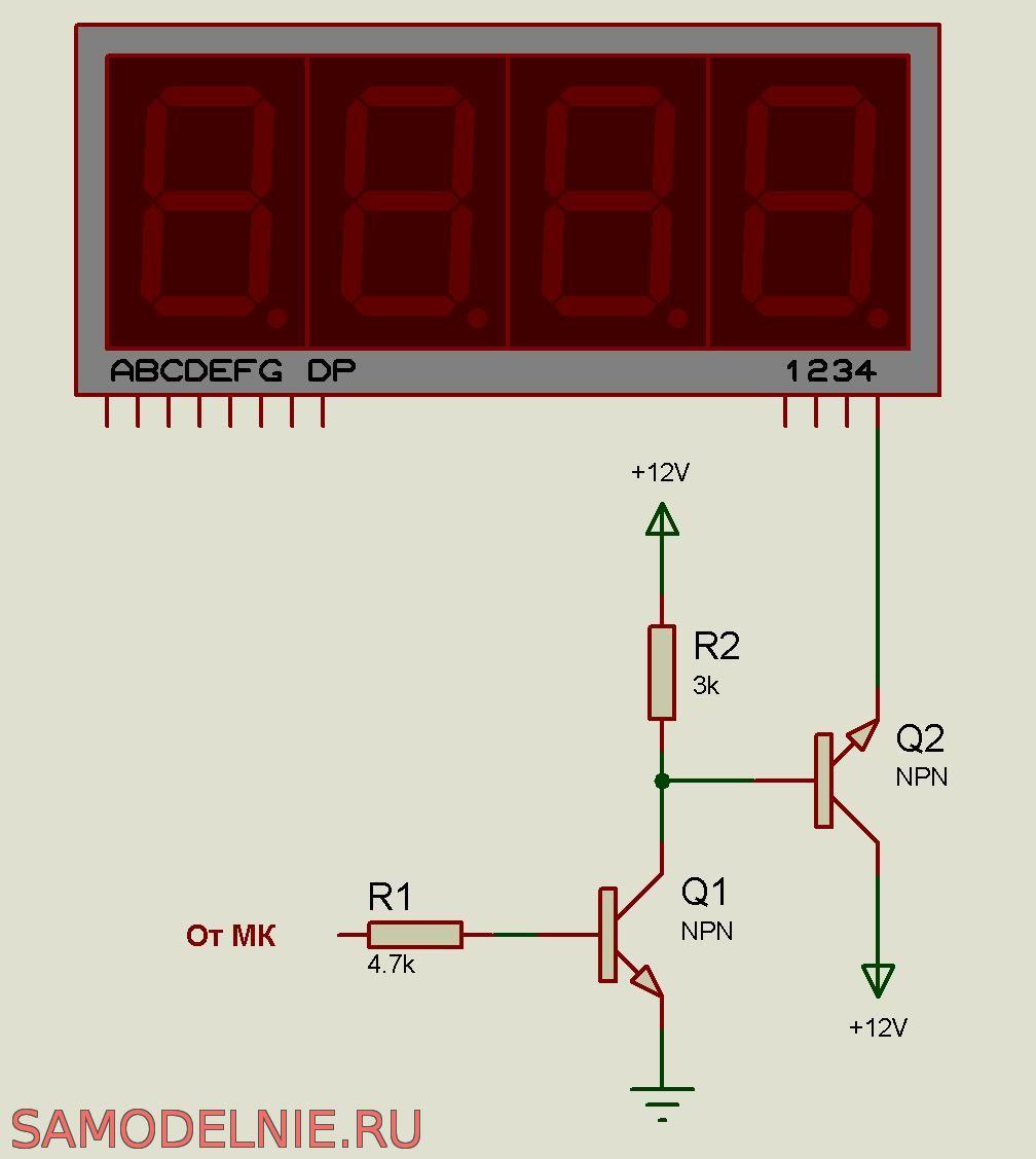 схема для поочередного включения светодиодов