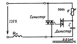 две схемы симисторных регуляторов мощности