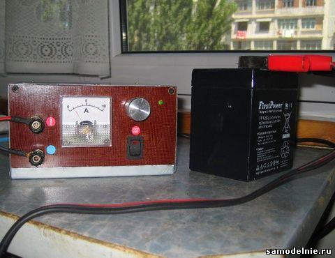 Зарядное устройство из блока питания lt b gt компьютера lt b gt