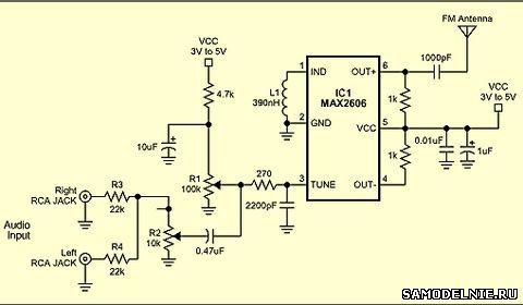 Схема FM передатчика на