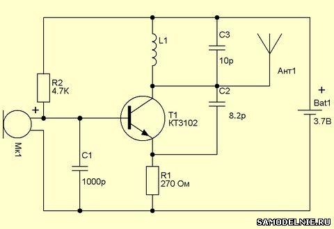 Схема радиожучка - ФМ