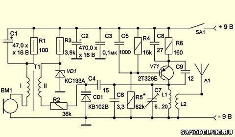 схема радиомикрофона для