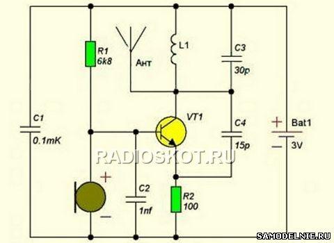 Схема радиопередатчика для