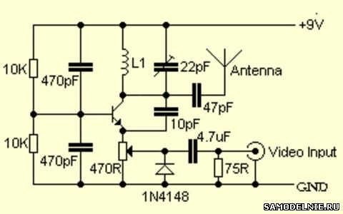 Схема миниатюрного