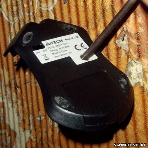 Проводная мышь из беспроводной своими руками 75