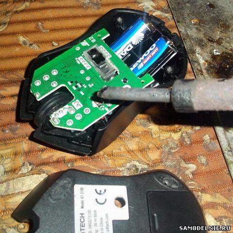 Беспроводные мыши ремонт своими руками