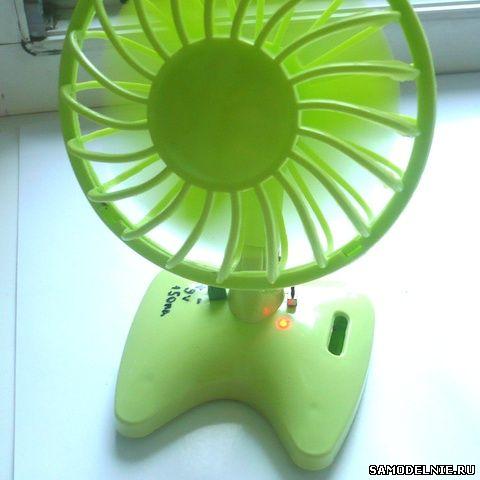 Как сделать маленький вентилятор своими руками на батарейках 70