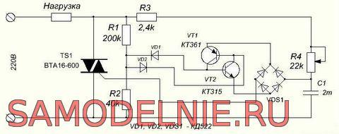 Схема регулятора мощности на симисторе и динисторе