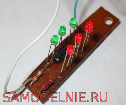 светодиоды мигалки