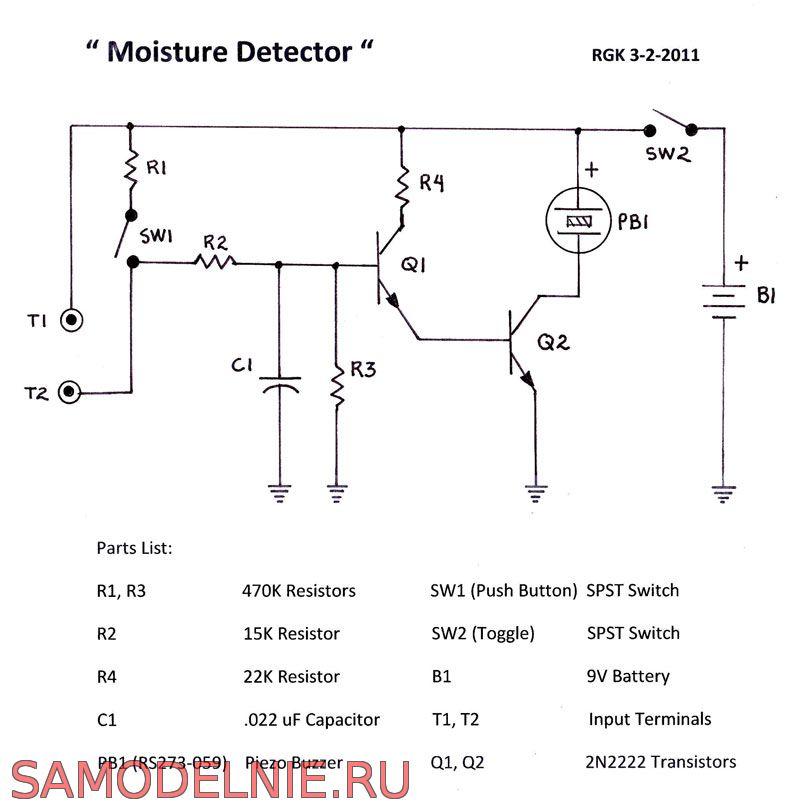 Схема детектора влажности